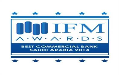 InternationalFinanceMagazine-BestCommercialBank