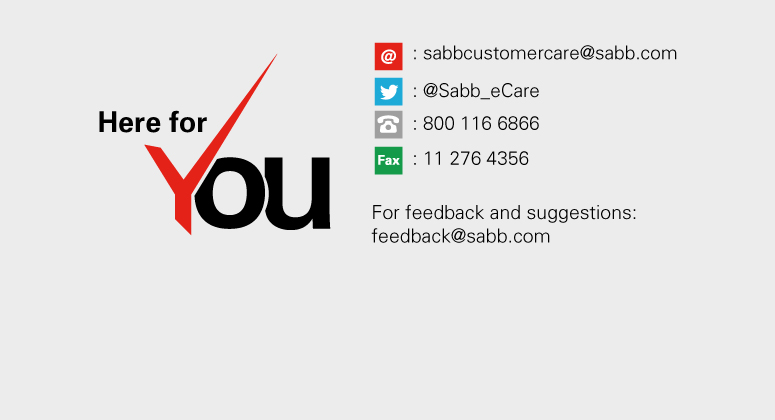 Complaints & Feedback - Customer Care Unit | SABB - Saudi British Bank